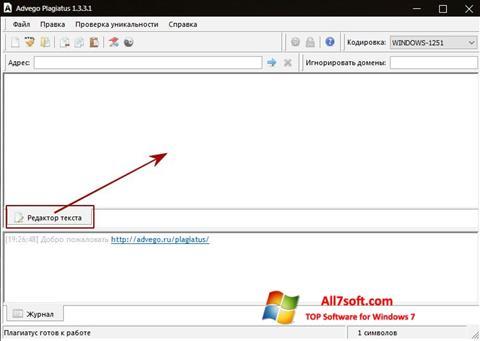 Screenshot Advego Plagiatus Windows 7