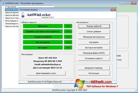 Screenshot AntiWinLocker Windows 7