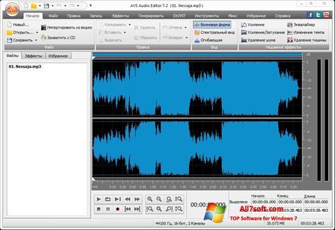 Screenshot AVS Audio Editor Windows 7