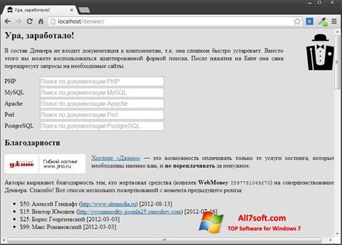Screenshot Denwer Windows 7