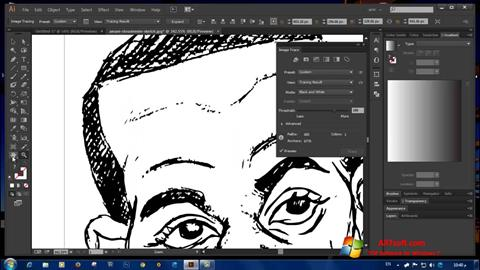 Screenshot Adobe Illustrator CC Windows 7