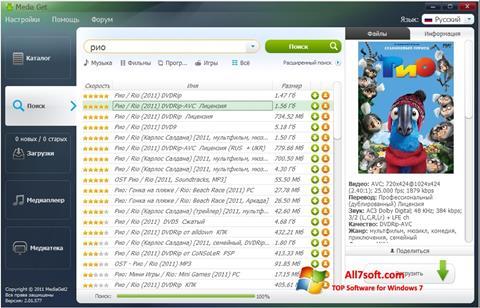 Screenshot MediaGet Windows 7