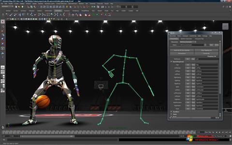 Screenshot Autodesk Maya Windows 7