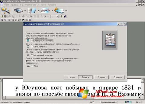 Screenshot CuneiForm Windows 7