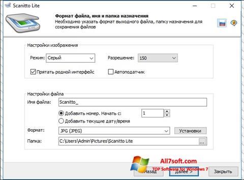 Screenshot Scanitto Lite Windows 7