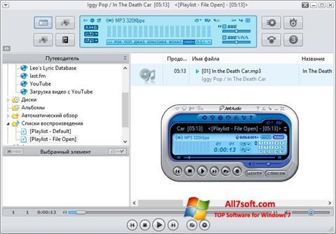 Screenshot JetAudio Windows 7