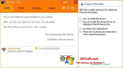 Screenshot 3DP Net Windows 7