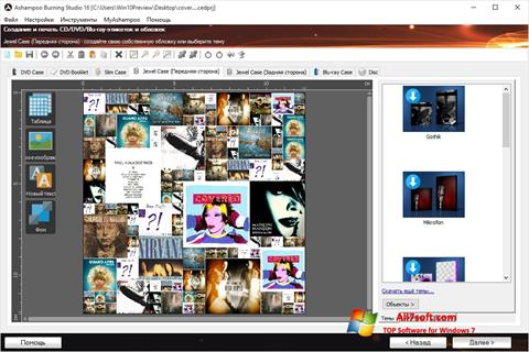 Screenshot Ashampoo Burning Studio Windows 7