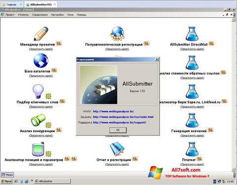 Screenshot AllSubmitter Windows 7