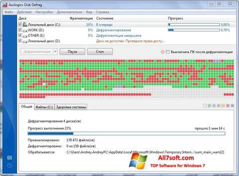 Screenshot Auslogics Disk Defrag Windows 7
