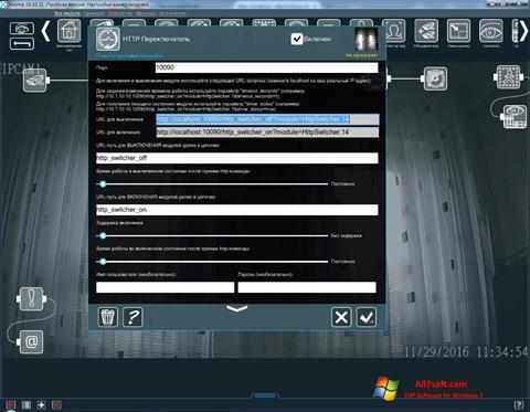 Screenshot Xeoma Windows 7