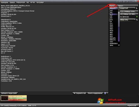 Screenshot XviD4PSP Windows 7