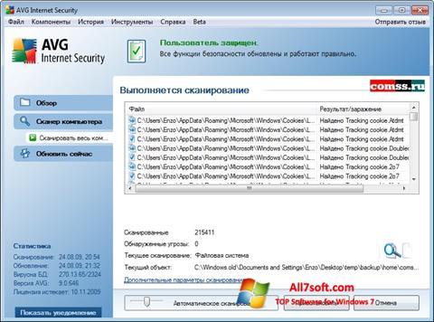 Screenshot AVG Windows 7