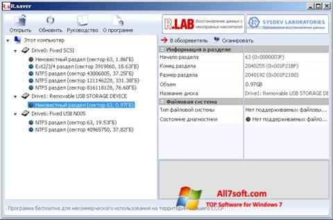 Screenshot R.saver Windows 7