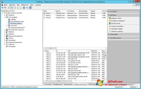 Screenshot Traffic Inspector Windows 7