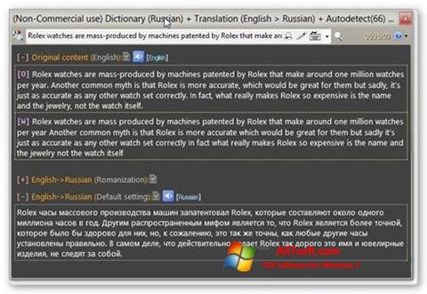 Screenshot QDictionary Windows 7