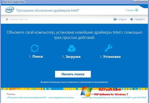 Screenshot Intel Driver Update Utility Windows 7