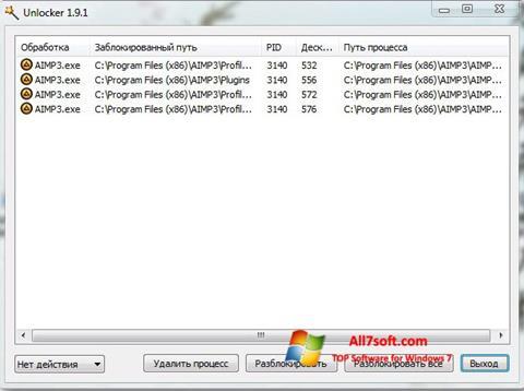 Screenshot Unlocker Windows 7