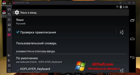 Screenshot KOPLAYER Windows 7
