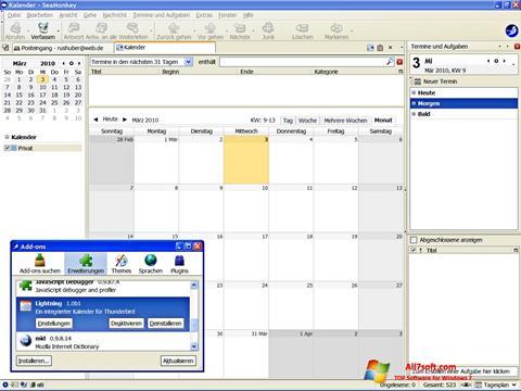Screenshot SeaMonkey Windows 7