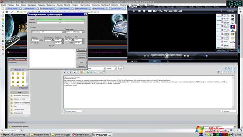 Screenshot ProgDVB Windows 7
